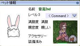 c0060009_083387.jpg