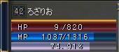 c0019024_19194341.jpg