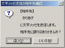 d0052946_15403887.jpg