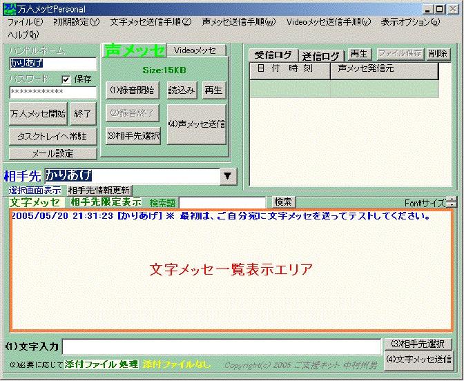 d0052946_15405898.jpg