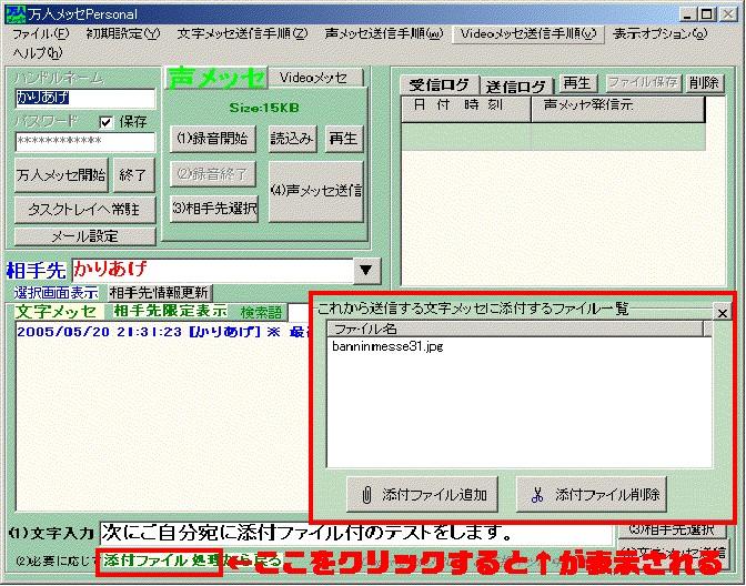 d0052946_15411980.jpg