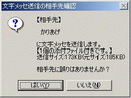 d0052946_15414314.jpg