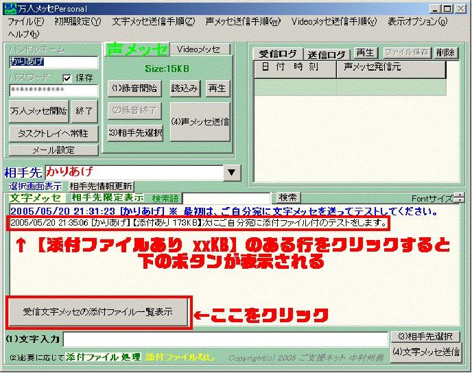d0052946_154209.jpg