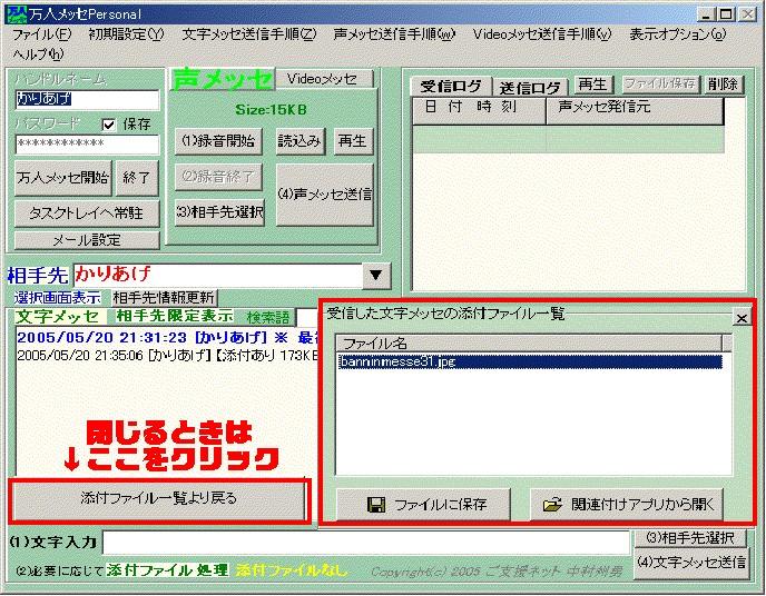 d0052946_15422082.jpg