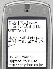 d0052946_15424068.jpg