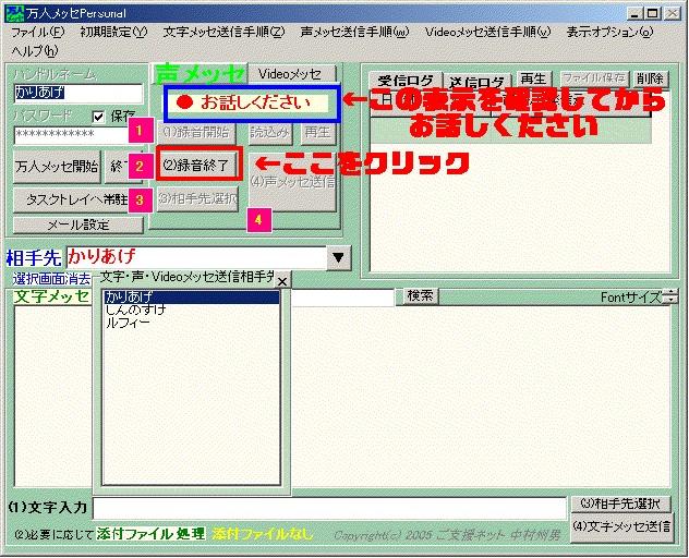 d0052946_15581493.jpg