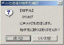 d0052946_15583114.jpg