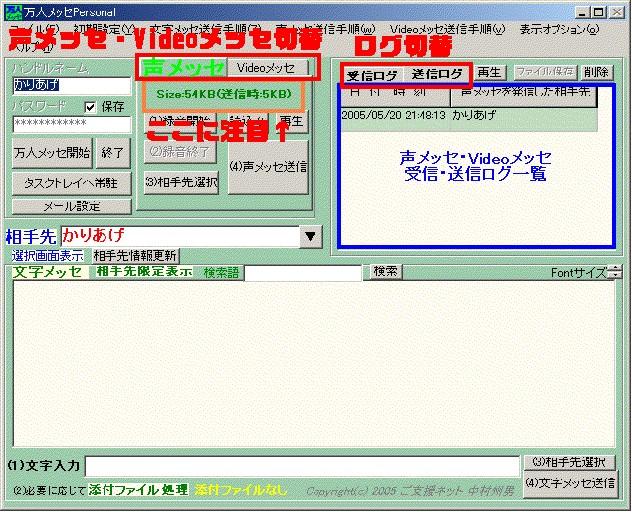d0052946_15584891.jpg