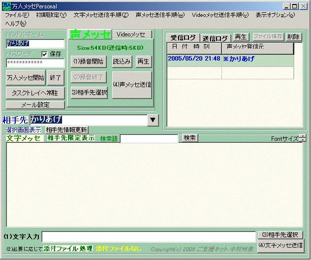 d0052946_1559440.jpg