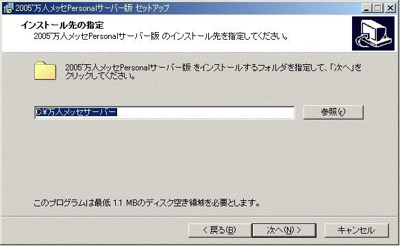 d0052946_1625946.jpg