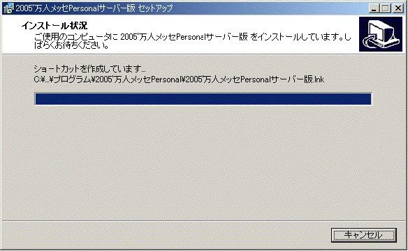 d0052946_1626106.jpg