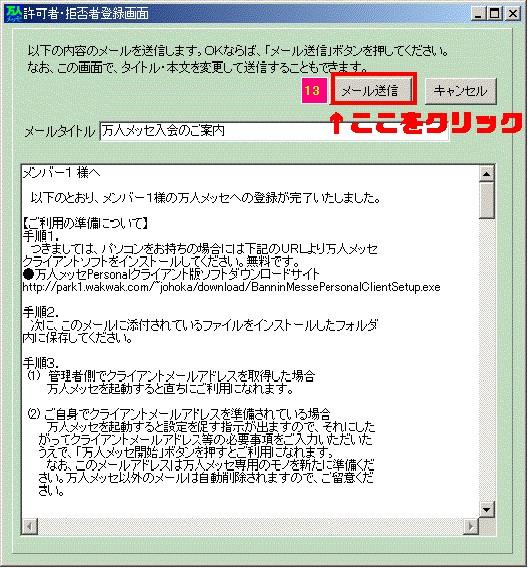 d0052946_16285985.jpg