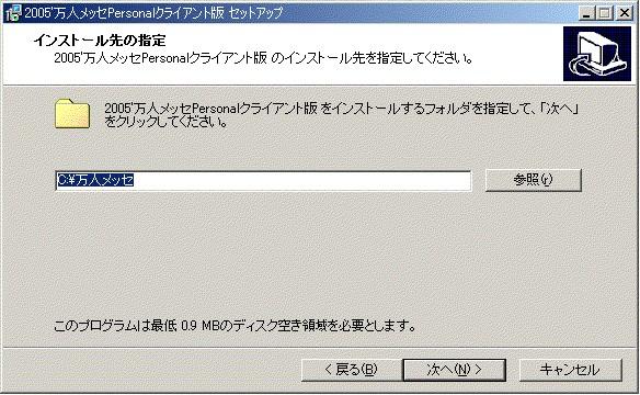 d0052946_16351250.jpg
