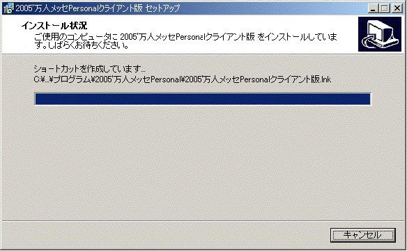 d0052946_16354331.jpg