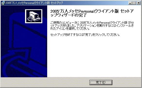 d0052946_16355343.jpg