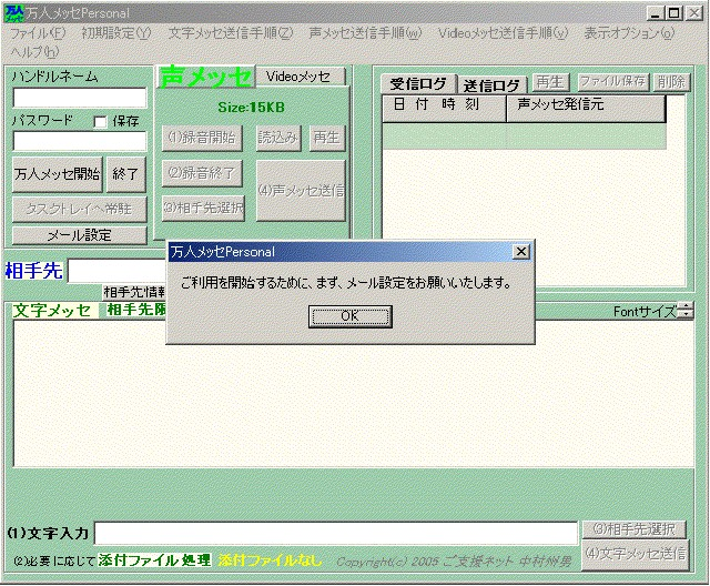 d0052946_16362941.jpg