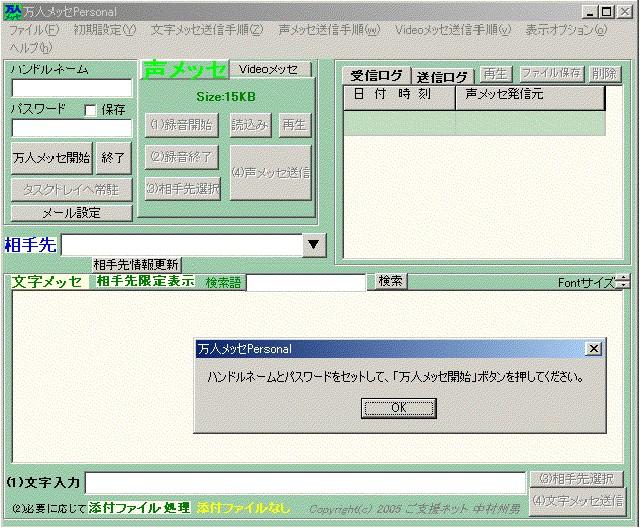 d0052946_1637394.jpg