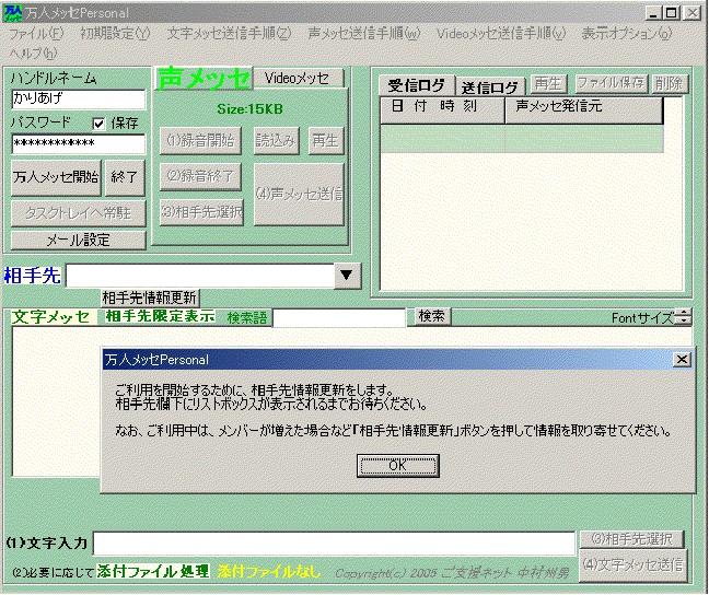 d0052946_16374391.jpg