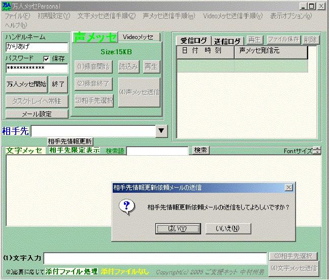 d0052946_16375649.jpg