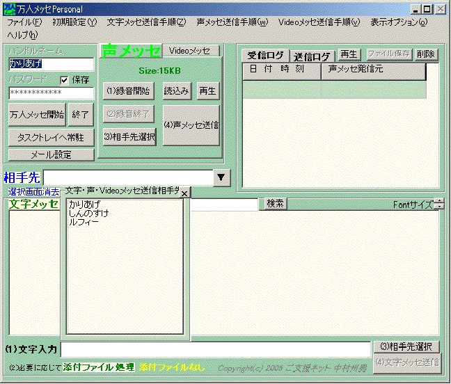 d0052946_16381748.jpg