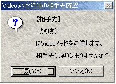 d0052946_16436100.jpg