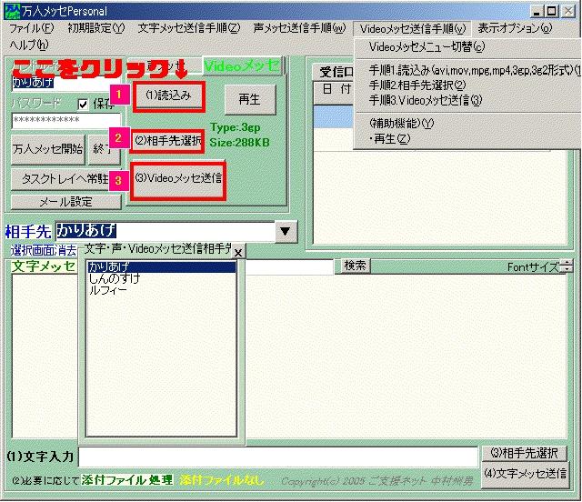 d0052946_164847.jpg