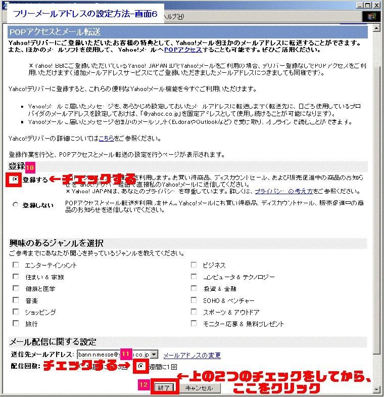 d0052946_16534081.jpg