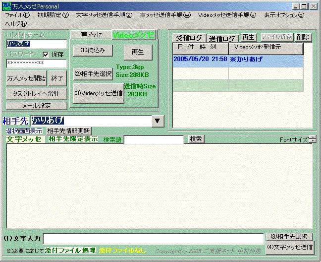 d0052946_1653653.jpg