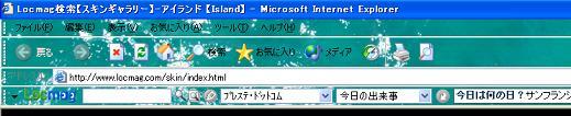 a0026568_153826.jpg