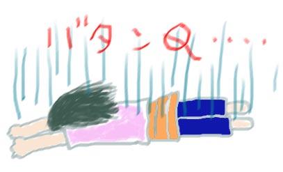 c0039271_00027.jpg