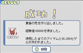 b0069074_12361278.jpg