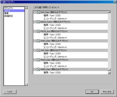 b0062477_1325439.jpg