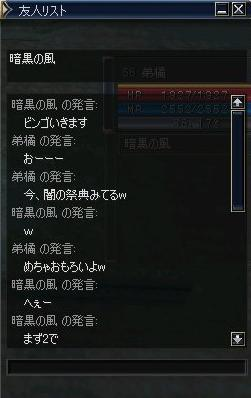 c0017886_12362144.jpg