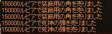d0001903_19584992.jpg