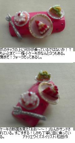 b0059410_15301389.jpg