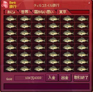 d0041815_17522034.jpg