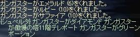 b0056117_671166.jpg