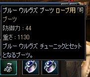 b0016320_10102650.jpg