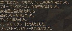 b0016320_1031302.jpg
