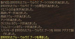 b0016320_1074477.jpg