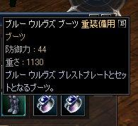 b0016320_1085131.jpg