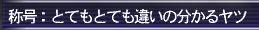 a0007523_1059405.jpg