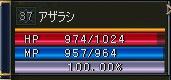 チャンピオンズリーグ決勝_c0005826_16421612.jpg