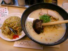新梅田食堂街 ラーメン しんきょう_b0054727_2274390.jpg
