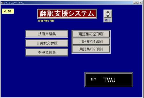 c0071733_20124893.jpg