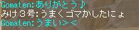 d0053737_1015112.jpg