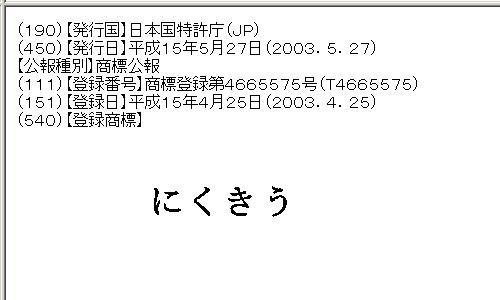 b0066240_19302699.jpg