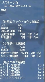 b0026549_10351977.jpg