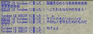 c0046653_1332438.jpg