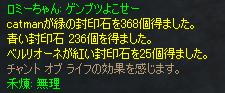 d0055453_10515265.jpg